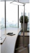 Lampadaire de bureau sur pied - Lampadaire de bureau sur pied 80 W