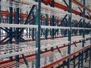 Plancher métallique - Dimensions maille (L x l) : 50 x 150 mm