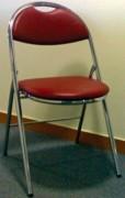 2 Chaise pliante hestia skai accrochable - Chaise Pliante