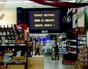 Panneau d'affichage lumineux pour magasin