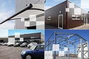 Construction modulaire à aménagement personnalisé