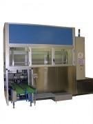 Machine nettoyage industriel écologique - Utilisation de solvants sans incidence sur la couche d'ozone