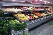 Présentoir réfrigéré pour fruits et légumes