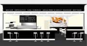 Agencement professionnel pour commerce - Réalisation des plans 2D et 3D