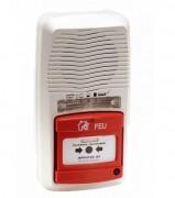 Alarme incendie de protection - Alarme sonore : 90 dB à 2 m   -  Autonomie des piles : 5 ans