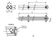 Ame centrale pour préhenseur de traverse en T alu/ carbone - ACG 11 040