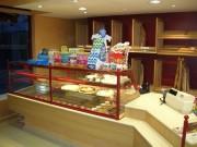 Aménagement espaces commerciaux - Mobilier réfrigéré pour magasin de commerce alimentaire