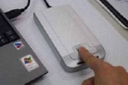 Antivol biométrique pour portable