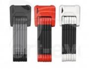 Antivol pliable vélo électrique - Coloris :  noir - blanc - rouge