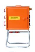 Armoire de distribution électrique sur pieds - Dimensions (L x P x H) mm : 420 x 300 x 450 - 6 socles de tableau