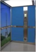 Ascenseur privatif 630 kg - Capacité : 300 à 630 kg