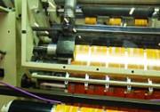 Aspirateur extracteur rives - Transporter des lisières continues jusqu'à 1000 m/mn