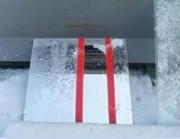 Autonettoyant pour vitres extérieures - Traitement superhydrophile longue durée