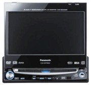 Autoradio TFT Tactile Panasonic 7 In-Dash - DVD/MP3/CD/WMA - Réf: CQ-VD7005U