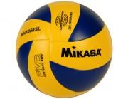 Ballon volley mikasa MVA350SL - Destiné à la catégorie poussins - Matière : Synthétique