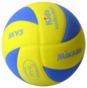 Ballon volley mikasa SKV5 - Initiations des débutants - Matière : Mousse