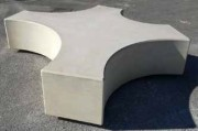 Banc monobloc en béton armé - Dim.2300 x 1800 x 450 mm