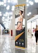 Banderole bannière publicitaire - Dimensions (Lxl) : 400 x 1560 - 400 x 1810 - 400 x 2060 mm