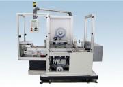 Banderoleuse automatique pour produits plats - Vitesse de cycle : de 25 à 50 produits/min