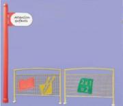Barrière publique pour école - Barrières grillagées