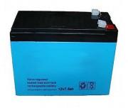 Batterie plomb étanche 12V - Capacité : de 5 à 100 Ah - Plusieurs modèles disponibles