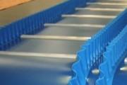 Bavette pour bandes transporteuse - Protection latérale étanche