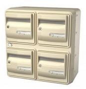 Boîte aux lettres collective - 4 tailles de bloc : B1, B3, B4 et B6