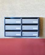 Bloc boîtes aux lettres compactes - Ensemble monobloc acier 10/10 soudé