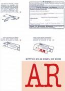 Boite de 150 imprimés recommandés avec AR A4 IB1. Laser et jet d'encre - PAS DE MARQUE
