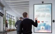 Borne accueil vidéo à écran tactile - Mise en relation par vidéoconférence hôtesse/visiteur