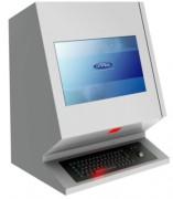 Borne de consultation Internet pour implantation massive - Dimensions (Largeur x Pronfondeur x Hauteur) : 550 mm x 400 mm x 600 mm ; Poids : 20 kg
