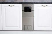 Broyeur déchets alimentaire à séparateur - Capacité de charge : 1 kg par charge