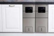 Broyeur déchets cuisine Os et Noyaux encastrable - Charge : 6 kg en 12 h