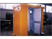 Cabine WC autonome - Panneau sandwich : Epaisseur de 40 à 50 mm