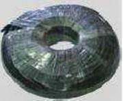 Câble H07RNF Titanex Nexans CTI 540 - Câble 5x40 1m