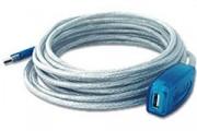 Câble répéteur 5 m - Câble répéteur 5m USB 2.0 en blister