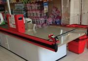 Caisse tapis pour commerce - Adaptable à tout type de GMS