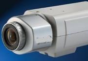 Caméra analogique infrarouge - Haute résolution : 540 lignes TV