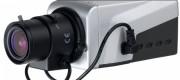 Caméra box HD Audio IP - Résolution de 1,3 à 3 Mégapixels