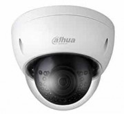 Caméra dôme IP motorisée - Images HD 720 pixels jusqu'à 30 ips