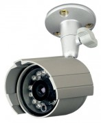 Caméra tube analogique - Led IR avec portée de 10 m