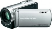 camescope sony dcr-sx73es argent - 954907-62