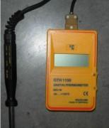 Capteur de température - En mode d'utilisation accessible à tous
