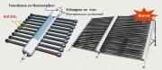 Capteur solaire thermique - Capacité cuve : 300 L