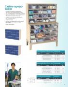 Casier rangement médical à tiroirs - Produit évolutif fabriqué en 2 dimensions