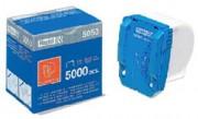 Cassette d'agrafes 5050 - Pour agrafeuses Rapid 5050 E