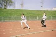 Ceinture de musculation course - Longueur : 0m85 - 1m00