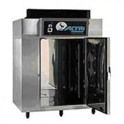 Cellule boulangerie de refroidissement 60 kg par heure - CSP 15 GR 60