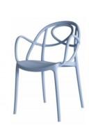 Chaise plastique avec accoudoirs - Dimensions (L x H x P) : 57 x 84 x 57,5 cm