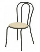 Chaise restaurant métallique